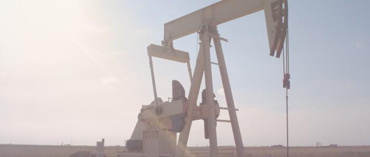 Oiltrace